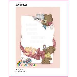 Метрика дитяча А4М 002
