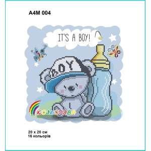 Метрика дитяча А4М 004