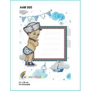 Метрика дитяча А4М 005
