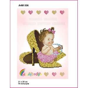 Метрика дитяча А4М 006