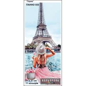 """Панно 033 """"Париж"""" для вишивки"""