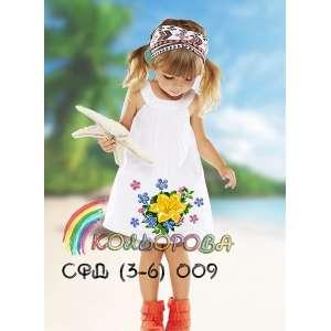 Сарафан детский (3-6 лет) СФД (3-6р.)-009