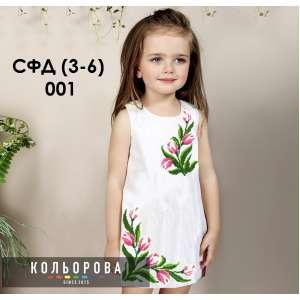 Сарафан дитячий (3-6 років) СФД (3-6р.)-001
