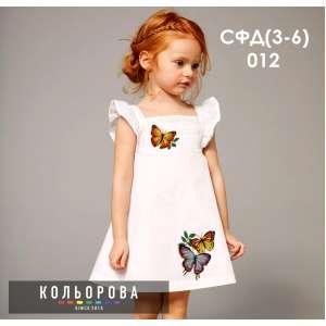 Сарафан дитячий (3-6 років) СФД (3-6р.)-012