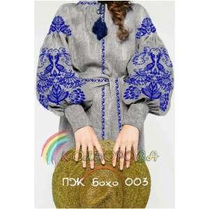 Платье женское с рукавами БОХО-003