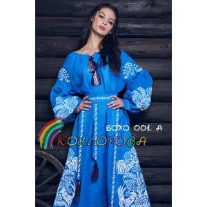 Плаття жіноче з рукавами БОХО-001A