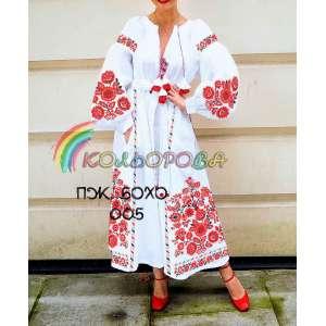 Плаття жіноче з рукавами БОХО-005