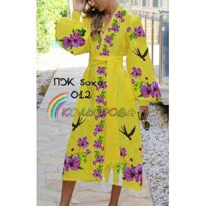 Платье женское с рукавами БОХО-012 (длинное)
