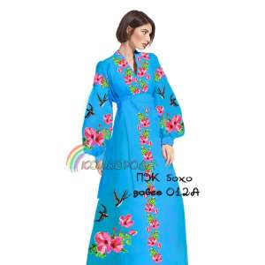 Акція! Плаття жіноче з рукавами БОХО-012A (довге)
