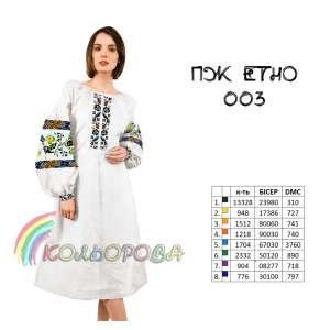 Плаття жіноче ПЖ ЕТНО-003