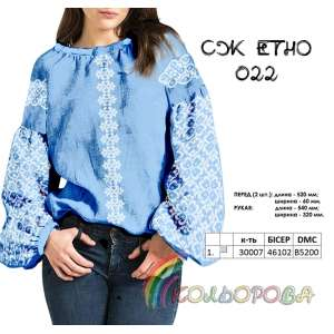 Сорочка женская СЖ-ЭТНО-022