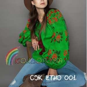 Сорочка женская СЖ-ЭТНО-001