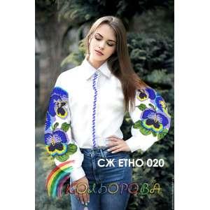 Сорочка женская СЖ-ЭТНО-020