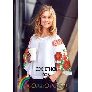 Сорочка женская СЖ-ЭТНО-026