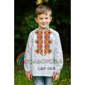 Сорочка дитяча (хлопчики 5-10 років) СДХ-017