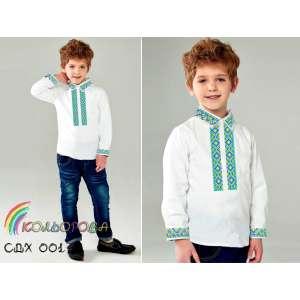 Сорочка дитяча (хлопчики 5-10 років) СДХ-001