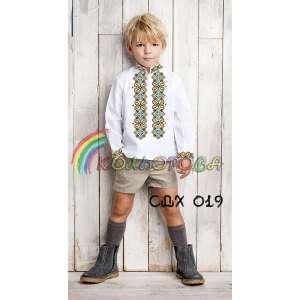 Сорочка дитяча (хлопчики 5-10 років) СДХ-019