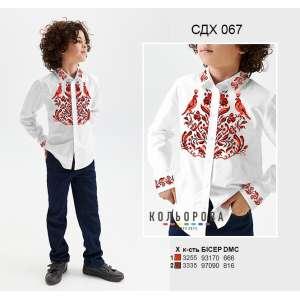 Сорочка дитяча (хлопчики 5-10 років) СДХ-067