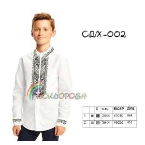 Сорочка дитяча (хлопчики 5-10 років) СДХ-002