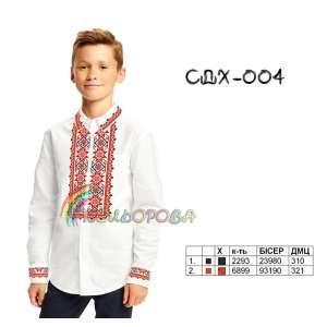 Сорочка дитяча (хлопчики 5-10 років) СДХ-004
