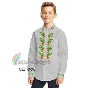 Сорочка дитяча (хлопчики 5-10 років) СДХ-006