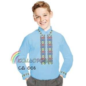 Сорочка дитяча (хлопчики 5-10 років) СДХ-008