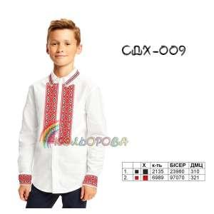 Сорочка дитяча (хлопчики 5-10 років) СДХ-009