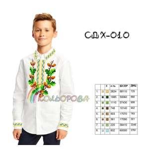 Сорочка дитяча (хлопчики 5-10 років) СДХ-010