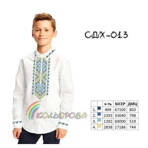 Сорочка дитяча (хлопчики 5-10 років) СДХ-013