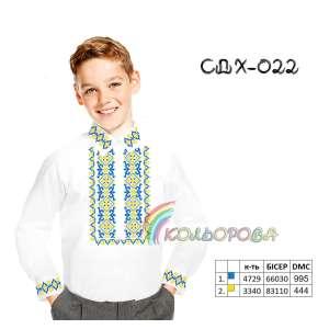 Сорочка дитяча (хлопчики 5-10 років) СДХ-022