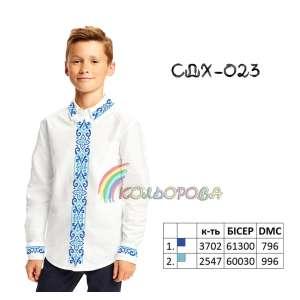 Сорочка дитяча (хлопчики 5-10 років) СДХ-023