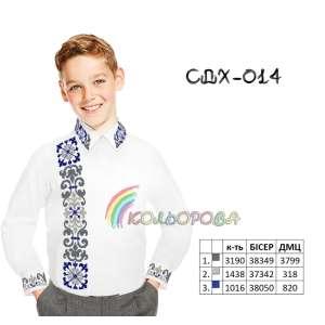Сорочка дитяча (хлопчики 5-10 років) СДХ-014