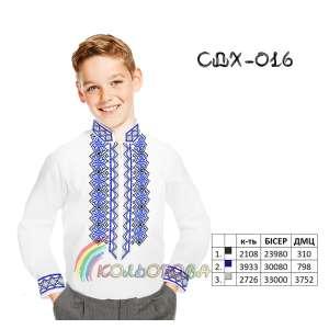 Сорочка дитяча (хлопчики 5-10 років) СДХ-016
