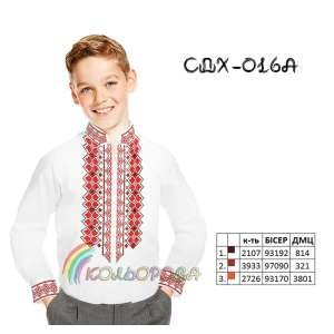 Сорочка дитяча (хлопчики 5-10 років) СДХ-016А