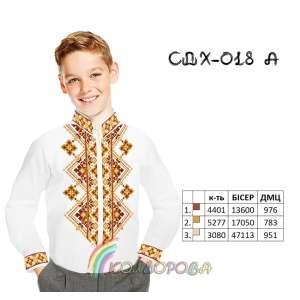 Сорочка дитяча (хлопчики 5-10 років) СДХ-018А