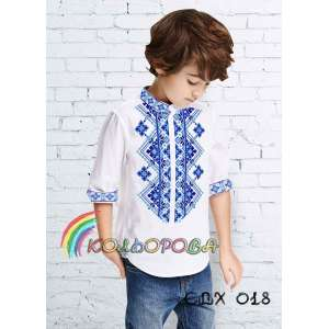 Сорочка дитяча (хлопчики 5-10 років) СДХ-018