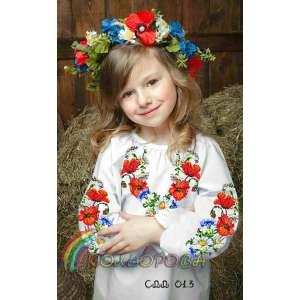Сорочка дитяча (дівчатка 5-10 років) СДД-013