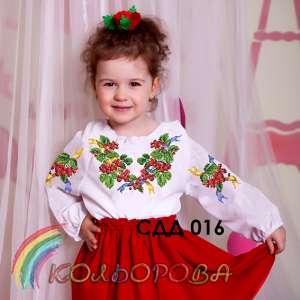 Сорочка дитяча (дівчатка 5-10 років) СДД-016