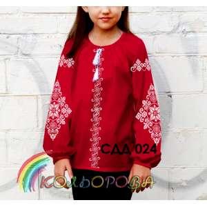 Сорочка дитяча (дівчатка 5-10 років) СДД-024