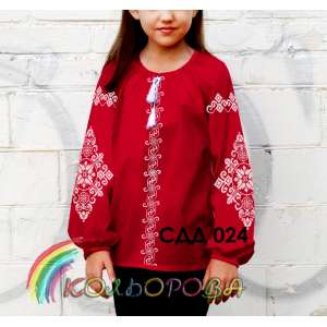 Сорочка детская (девочки 5-10 лет) СДД-024