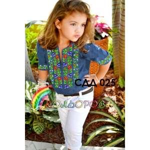 Сорочка дитяча (дівчатка 5-10 років) СДД-025