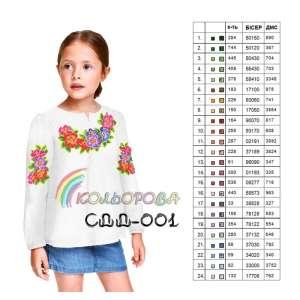 Сорочка дитяча (дівчатка 5-10 років) СДД-001