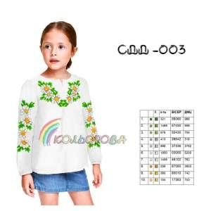 Сорочка дитяча (дівчатка 5-10 років) СДД-003