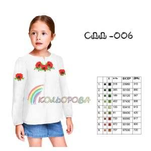 Сорочка дитяча (дівчатка 5-10 років) СДД-006