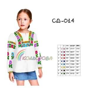 Сорочка дитяча (дівчатка 5-10 років) СДД-014