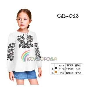 Сорочка дитяча (дівчатка 5-10 років) СДД-018