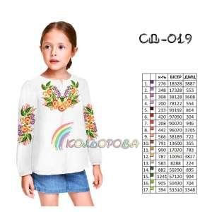 Сорочка дитяча (дівчатка 5-10 років) СДД-019