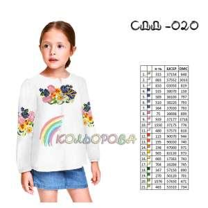 Сорочка дитяча (дівчатка 5-10 років) СДД-020
