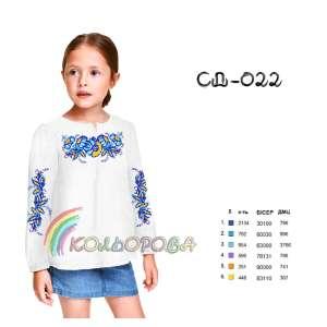 Сорочка дитяча (дівчатка 5-10 років) СДД-022