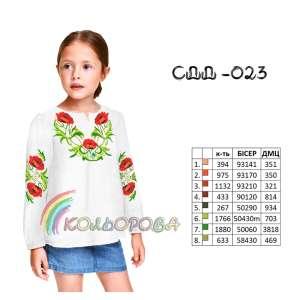 Сорочка дитяча (дівчатка 5-10 років) СДД-023